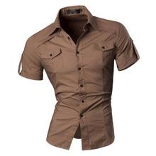 Мужская рубашка 2017 8360