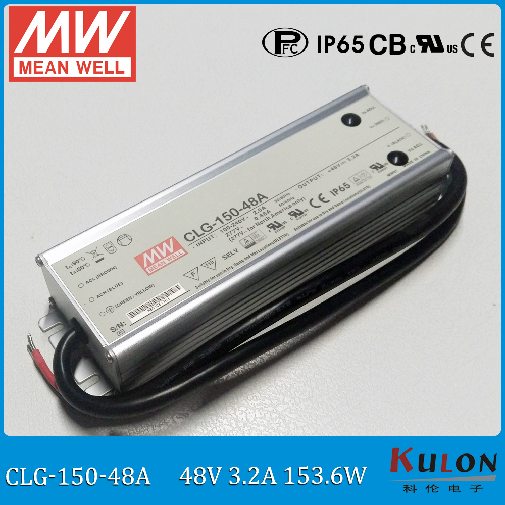 Original MEAN WELL 150W 48V waterproof LED driver CLG 150 48A 150W 48V 3 2A IP65