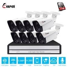 Хранитель HD 8CH 5MP POE камера безопасности Системы комплект H.265 POE IP аудио Камера открытый Водонепроницаемый cctv видеонаблюдение сетевое записывающее устройство в комплекте