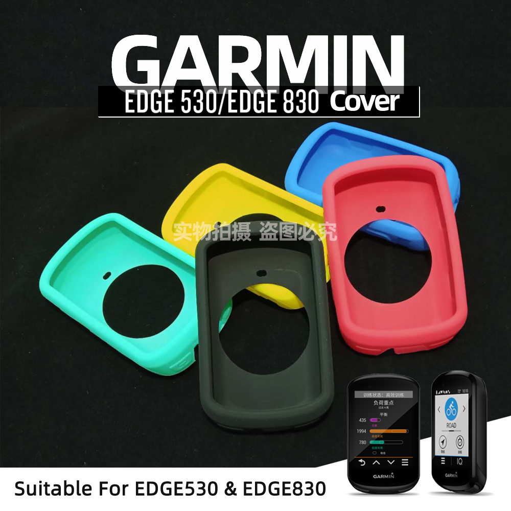 Bicycle Cycling Computer Silicone Protective Case Cover for Garmin Edge 520 Hot