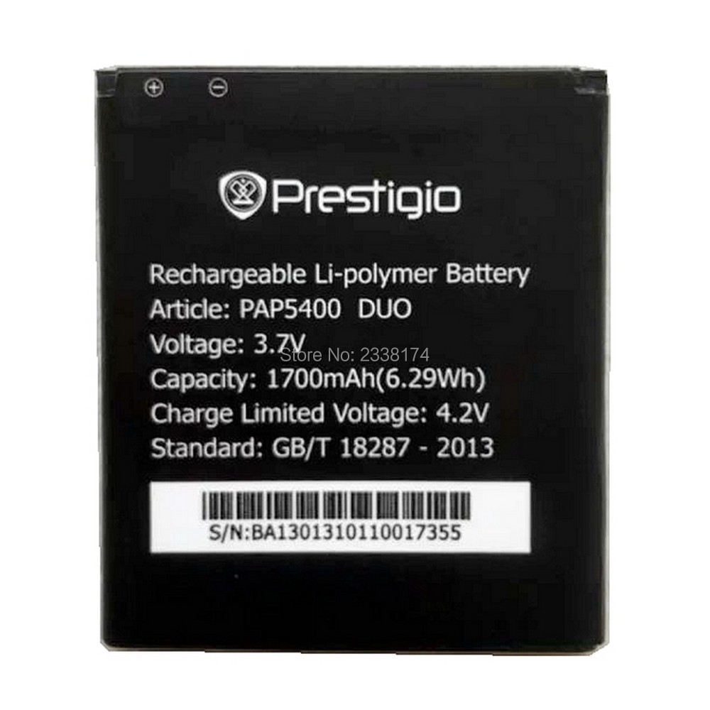 1pcs 100% high quality PAP5400 DUO 3.7v 1700mAh Battery For Prestigio PAP5400 DUO 5400 Mobile Phone Freeshipping+Tracking Code