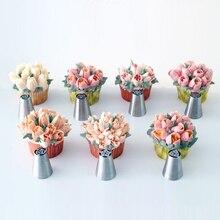 7 Teile/satz Russische Düsen Tulip Tipps Icing Friedliche Düsen Creme Gebäck Dekorieren Tipps Set Kuchen Cupcake Dekorateur Confeitaria