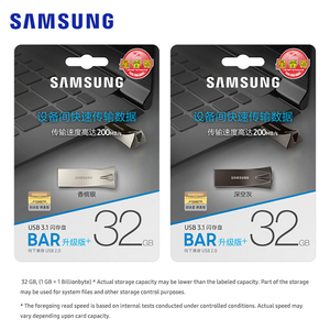 Image 5 - سامسونج بار زائد USB فلاش حملة 32 جرام 64 جرام القلم محرك 128 جرام 256 جرام المعادن بندريف صغير USB3.1 ذاكرة عصا تخزين جهاز u القرص