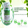 Cucumber Extract Oil-Control EssenceCan Help Shrink Pores, Oily Skin, Essence Capsule S247E Skin Care Promoting Metabolism