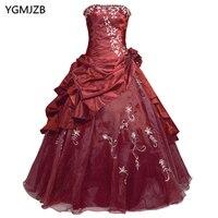 Дешевые бордовый Темно-синие фиолетовый Бальные платья бисером Vestidos De 15 anos миди платье сладкий 16 маскарад бальное платье