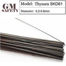 Kemers Welding Wire Thyssen SKD61 of 0.2/0.3/0.4/0.5/0.6mm Laser Welding Wire for Welders 200pcs in 1 Tube W1001 1kg pack thyssen 718 of 0 8mm tig welding wires
