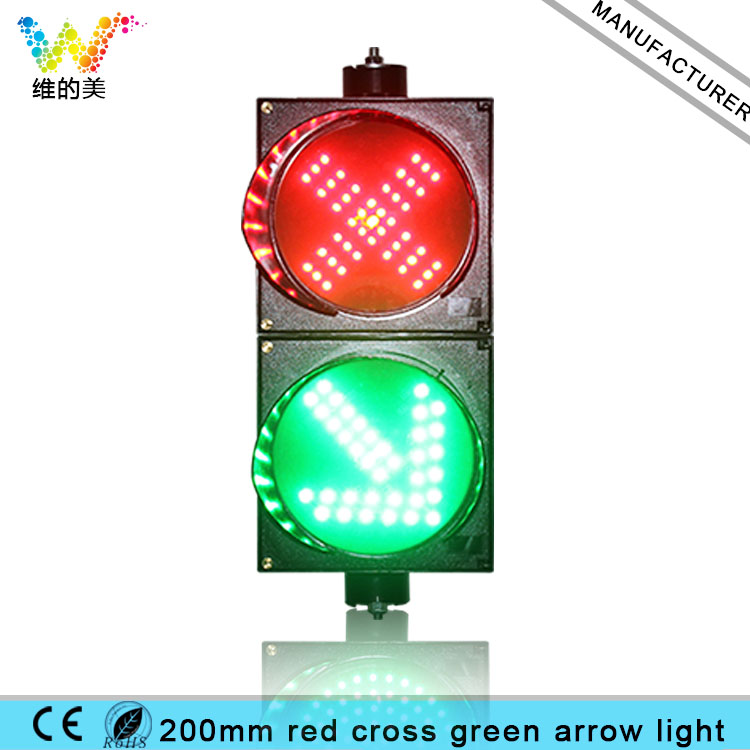 200mm 2 Aspects Red Cross Green Arrow Car Washing Station Stop Go Signal Light On Sale