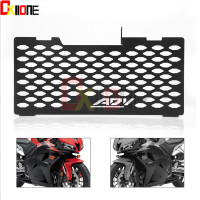 Motorcycle Accessories Radiator Grille Guard Radiator Cover Protection Cooler For Honda X ADV X ADV 750 2017 2018