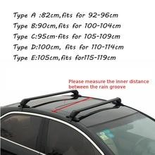 Автомобильные багажники перекладина Анти-Вор для Honda Для KIA для Nissan для VW/Buick/Toyota/Audi/BMW/Ford черный