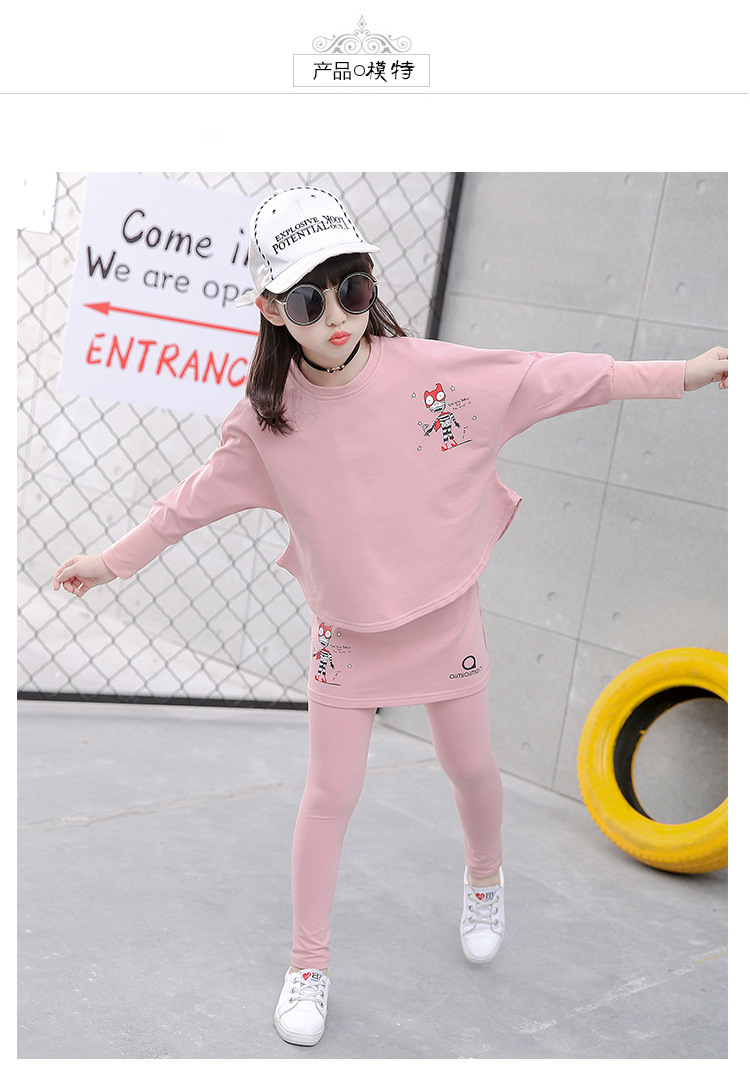 HTB1YJd6SFXXXXbQapXXq6xXFXXX3 - 2017 Baby Clothing Set Autumn Baby Girls Clothes Long Sleeve T-Shirt+Pants 2Pcs Suits Cartoon Children Spring Solid 6-15T O-Neck