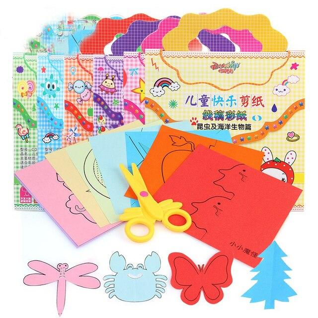 Niños pequeños creativos hechos a mano artesanía pintura plegable papel corte interesante juguetes educativos para niños regalo Brinquedos