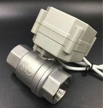CE утвержден TF25-S2-C 2-способ BSP/NPT 1 »Электрический Нержавеющая сталь Клапан AC/DC9V-24V 3 провода из металла Шестерни