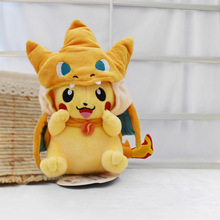 Kawaii Pikachu Cosplay Charizard 25cm Cartoon Anime Plush Toy For Children Peluche Soft Stuffed Dolls Gift Kid Free Shipping