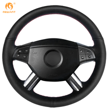 MEWANT Black Artificial Leather Steering Wheel Cover for Mercedes Benz M-Class ML350 ML500 2005 2006 GL-Class GL450 2006-2009