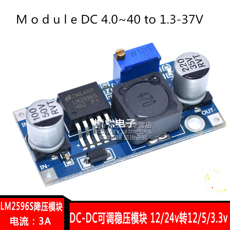 5pcs/lot New LM2596 DC-DC Step Down Converter M o d u l e DC 4.0~40 to 1.3-37V Adjustable Voltage Regulator Hot sale lm2596 dc dc step down converter voltage regulator led display voltmeter 4 0 40 to 1 3 37v buck adapter adjustable power supply