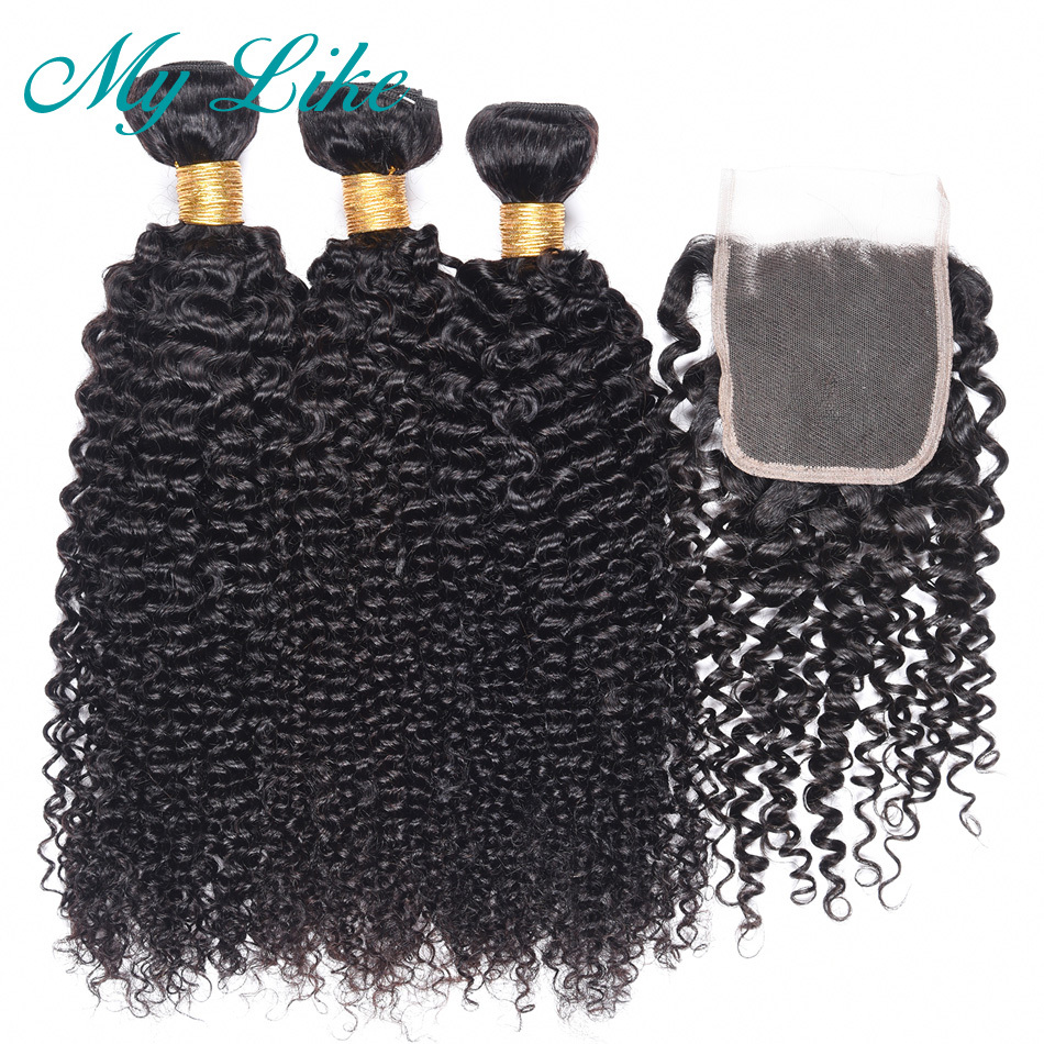 My Like Pre-Colored Burmese Hair Weave 3 Bundles With Closure Non-remy Human Hair Extensions Kinky Curly Bundles With Closure