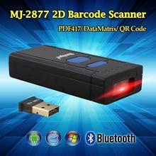 MJ-2877 мини Портативный Bluetooth Беспроводной 2D сканер штрих-кода qr сканирования PDF417 Datamatrix 2D штрих-кодов android карманный сканер QR