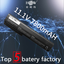 9cell 7800mah laptop battery for HP SX06XL,SX09 FOR EliteBook 2560p,2570p ,HSTNN-UB2L,QK644AA batteria akku