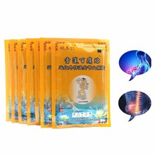 8pcs/pack Snow Lotus Drug Patches For Pain Relief Muscle Strain Paste Stickers Release Neck