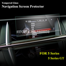 For BMW 5 Series F10 GT F07 11-15 Tempered Glass GPS Navigation Screen Protector стоимость