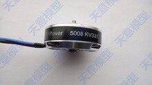 5008 ii motore motore aereo modello di motore disco albero macchina disabitata