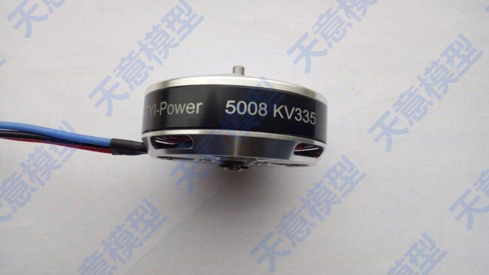 5008 ii мотор дисковый двигатель необитаемый машина модель вала авиационный двигатель-in Детали и аксессуары from Игрушки и хобби
