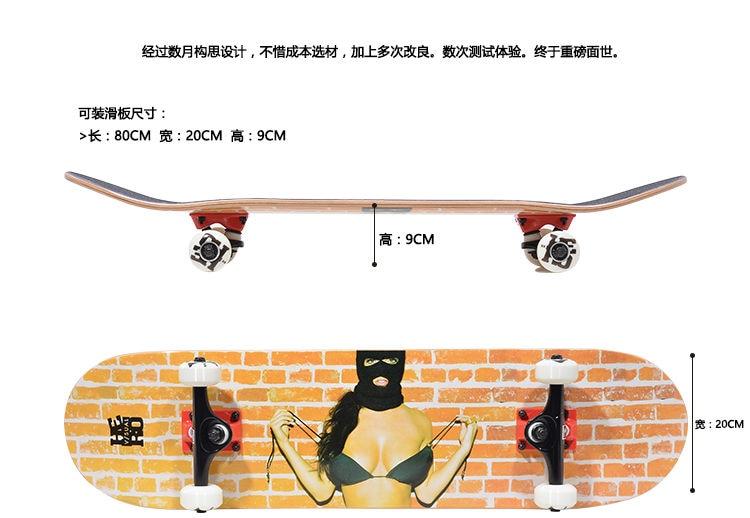 Image 5 - Mackar Pro 25x21 см скейтборд ремни для переноски сумки 22x16 см Малый крейсер доска пакеты мужчин резиновая покрытие Материал сумки-in Скейтборд from Спорт и развлечения