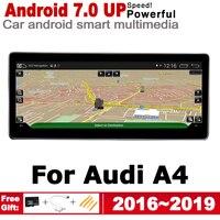 "hd מסך 10.25"" סטריאו מסך HD אנדרואיד 7.0 עד לרכב GPS Navi מפה אאודי A4 8W 2016 ~ 2019 MMI מקורי סגנון מולטימדיה נגן רדיו אוטומטי (1)"
