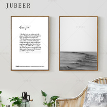 Nordic Style Poster Living Room Black and White Decorative Painting Tagore Manuscript Waltz Sea Wall Art Decoration Canvas Print