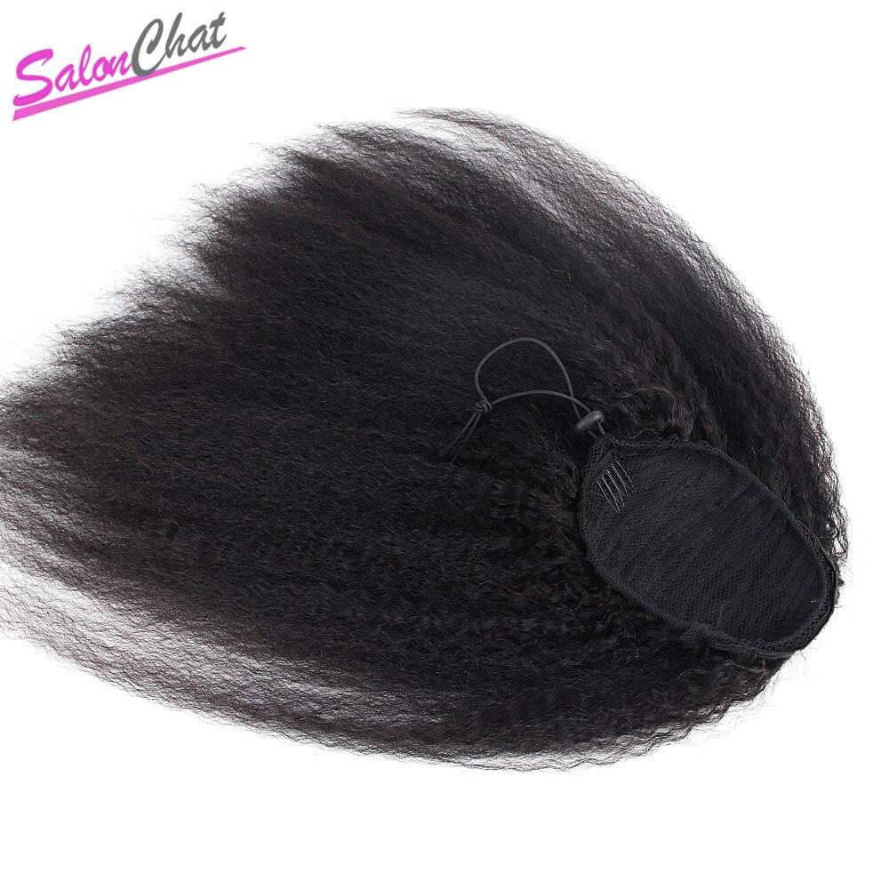 Queue de cheval droite crépus brésilien cheveux humains cordon queue de cheval Clip dans les Extensions de cheveux grossier Yaki naturel Remy Afro queue de cheval