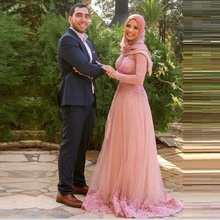 Arabic Pink Muslim Evening Dress with Long Sleeve Hijab Lace Women Formal Evening Gowns Vestidos de Formature Free Shipping