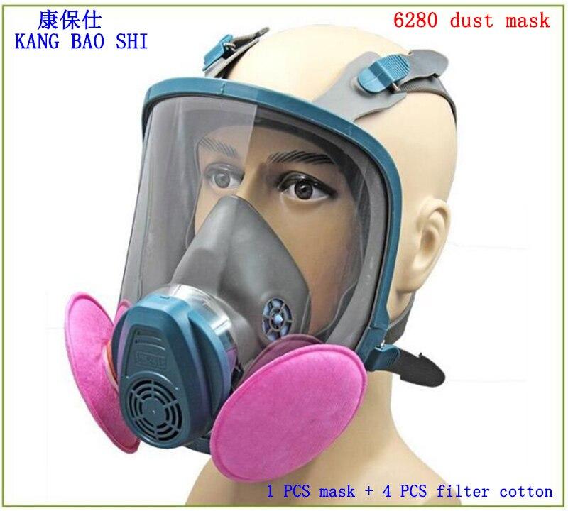 6280 респиратор, маска от пыли, высокое качество, бренд, большое видение, респиратор, маска для лица, респиратор для лица, респиратор для полног...