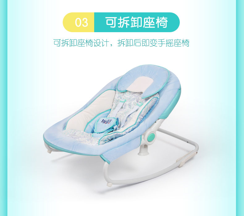 Baby rocking chair baby electric cradle rocking chair recliner comfort equipment newborn shaker sleeping basket Baby rocking chair baby electric cradle rocking chair recliner comfort equipment newborn shaker sleeping basket