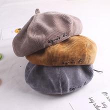 Осенние береты, шапки для мамы и ребенка, винтажные Зимние береты, шапки для женщин, вышивка буквами, шерстяные Восьмиугольные шапочки, женские плоские шапки