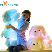 BOOKFONG 50CM Length Creative Night Light LED Lovely Dog Stuffed and Plush Toys Best Gifts for Kids and Friends
