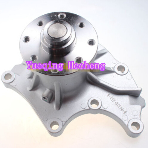 New Water Pump for 4JB1 SH60 HD307 SK60 8-94310-251-0