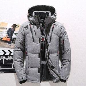 Image 3 - 厚く暖かい冬フード付きカジュアル屋外男ダウンジャケットパーカーファッションウインドブレーカーメンズオーバーコート