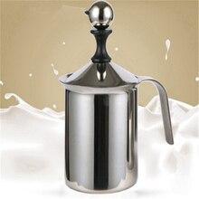 Новое поступление 400 мл Нержавеющая сталь молока вспениватель, с двойной сетчатый молочный кувшин для молока в виде молочной пены