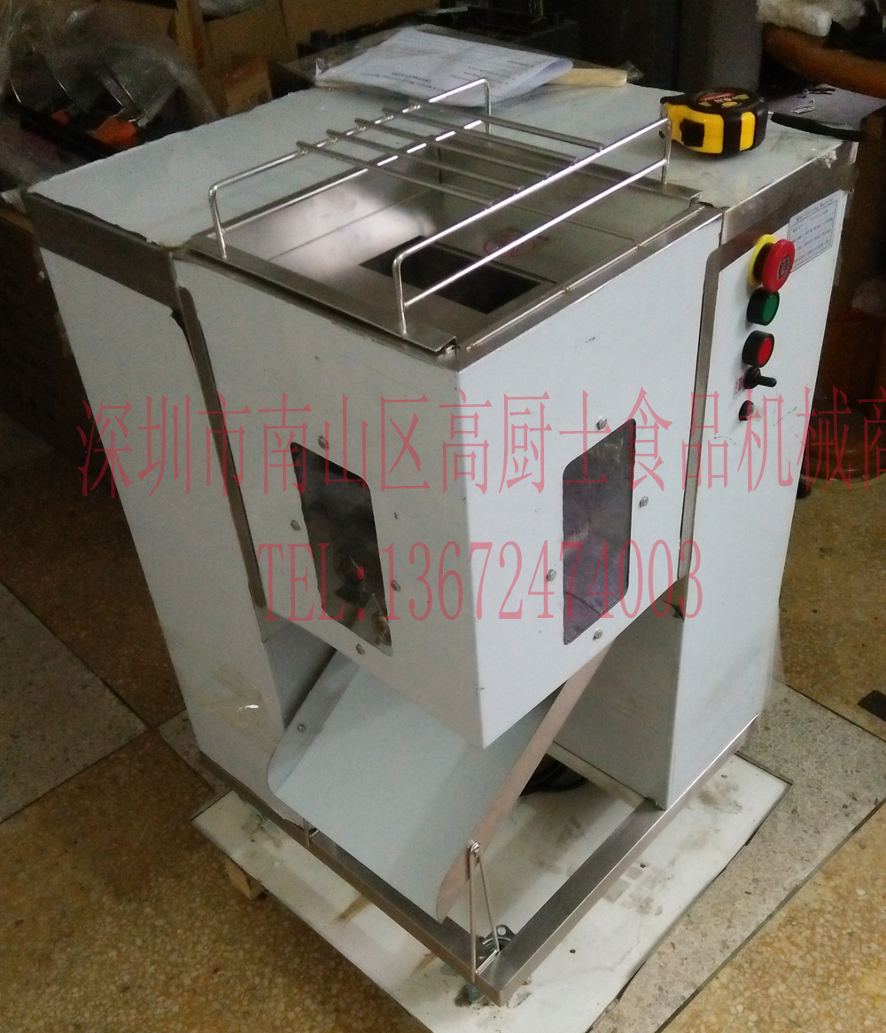 Free shipping! 110V or 220V Multifunction meat cutting machine, meat dicer, meat strip, meat slicer 500kg/hr free shipping 220v 110v qe meat cutter machine with pulley meat slicer all stainless steel blades