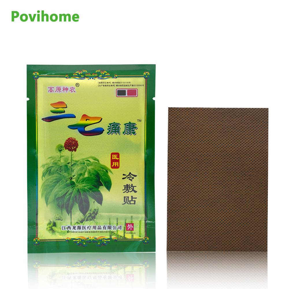 Povihome 8Pcs Only 0.49$ Pain Relief Patch Orthopedic Plasters Muscle Back Neck Aches Muscular Fatigue Arthritis Stickers C1507