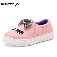 6639c38d34 Popular Sparkling Casual Shoes-Buy Cheap Sparkling Casual Shoes lots ...