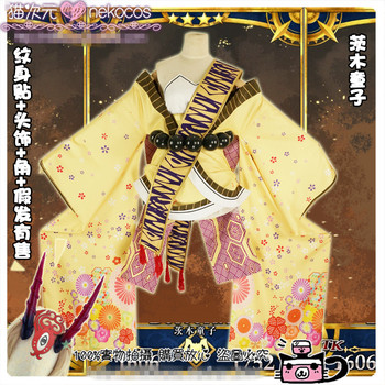 Anime! Fate Grand Order Ibaraki Doji Kimono Uniform Cosplay Costume Halloween Clothes Full Set For Women Free Shipping 1