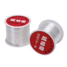 10m,20m 1pc Rubber band Tube Tie rope for slingshot catapult Hunting outdoor shooting accessories(China)