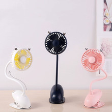 Small Fan Portable USB Charging Student Dormitory Bed  Large Strong Power Comfortable Wind  Desktop Office FAN-23