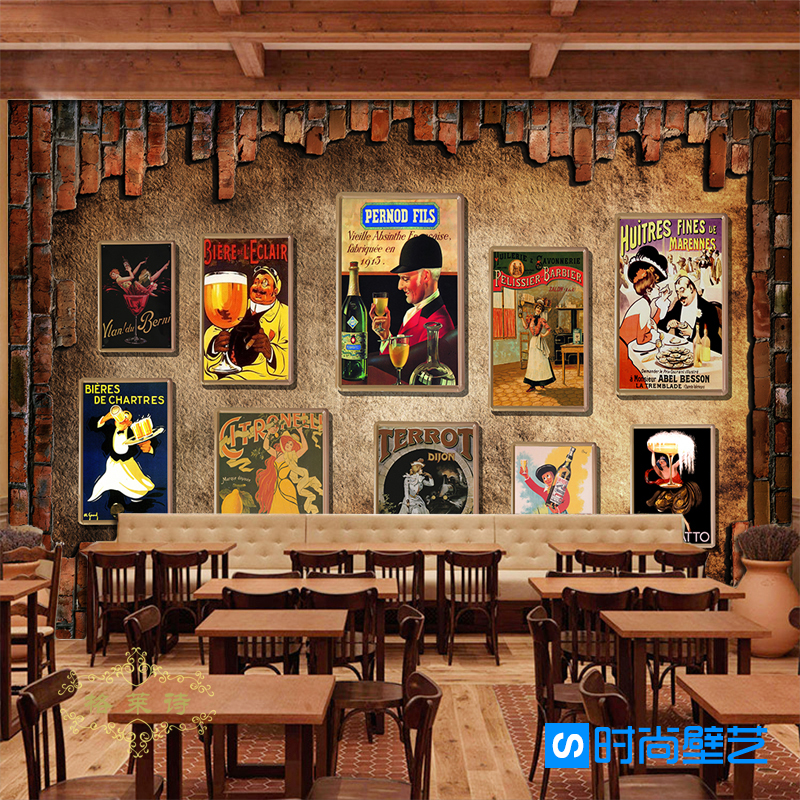 Custom 3d Mural 3D Brick Winery Club Theme Hotel Bar Buffet Restaurant Dining Room Background