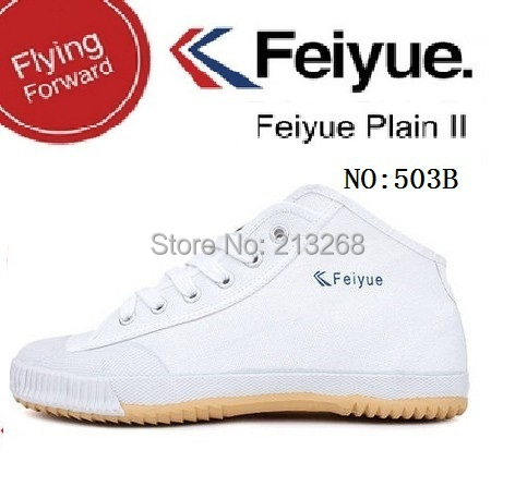 Feiyue canvas shoes for men and women