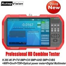 Mais novo 7 Polegada h.265 4 k câmera ip tester 8mp tvi cvi 5mp ahd cvbs cctv tester monitor com multímetro medidor de potência óptica DT A86
