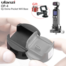 Ulanzi OP-4 Wifi Base Adapter for Dji Osmo Pocket Tripod Mount Accessories for Osmo Pocket ulanzi magnetic large wide angle lens for dji osmo pocket osmo pocket accessories op 1 op 2 op 3 op 5 op 7 op 9 op 10