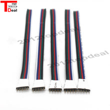 10-100pcs/lot LED Strip 5 Pin Connector Male Female RGBW Wire 5P Cable 22AWG 5 Colors for 12V running strip RGB Extension(China)