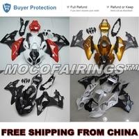 Motorcycle S1000RR 2009 2010 11 12 13 14 Fairing Body Kit For BMW Fairings GOLD & GOLD & BLACK & PEARL WHITE